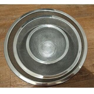 アムウェイ(Amway)のアムウェイ クィーン コランダーセット(調理道具/製菓道具)