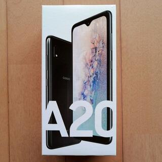 アンドロイド(ANDROID)の【新品未使用】Galaxy A20 au SCV46 Black SIMフリー (スマートフォン本体)