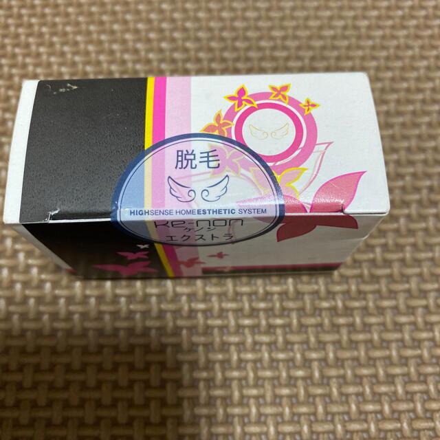 Kaenon(ケーノン)のケノン カートリッジ エクストラ スマホ/家電/カメラの美容/健康(ボディケア/エステ)の商品写真