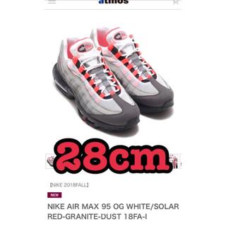 ナイキ(NIKE)のNIKE AIR MAX 95 OG WHITE/SOLAR RED(スニーカー)