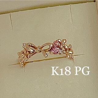 サマンサティアラ(Samantha Tiara)のサマンサティアラ k18PG リボン フラワーモチーフリング(リング(指輪))