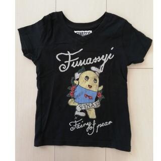 アズールバイマウジー(AZUL by moussy)のazul ふなっしー キッズ 100サイズ 半袖Tシャツ(Tシャツ/カットソー)