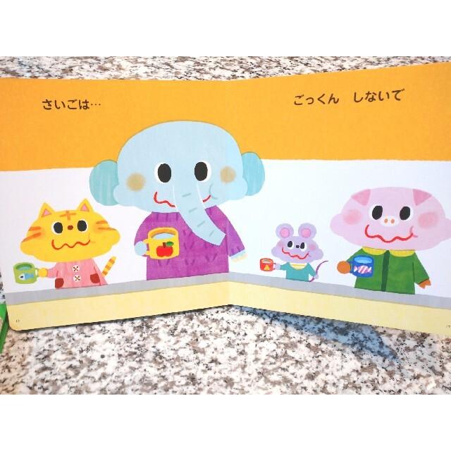 みんなでガラゴロ 絵本 エンタメ/ホビーの本(絵本/児童書)の商品写真