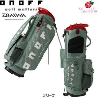 オノフ(Onoff)の新品 ONOFF オノフ キャディバッグ スタンド 軽量 オリーブ(バッグ)