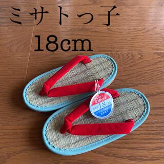 ケンコー ミサトっ子 18cm 赤(下駄/草履)