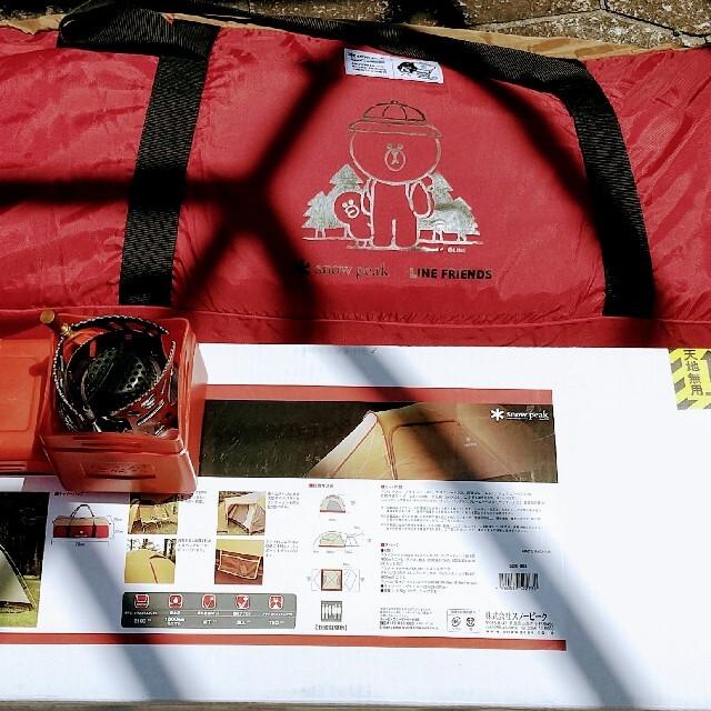 Snow Peak(スノーピーク)のアメニティドームMラインコラボ スポーツ/アウトドアのアウトドア(テント/タープ)の商品写真