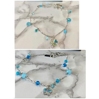 アナスイ(ANNA SUI)のANNSUI アナスイ クローバー デザイン ブレスレット(ブレスレット/バングル)