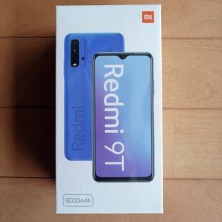 アンドロイド(ANDROID)の【新品未開封】Xiaomi Redmi 9T CarbonGrey SIMフリー(スマートフォン本体)