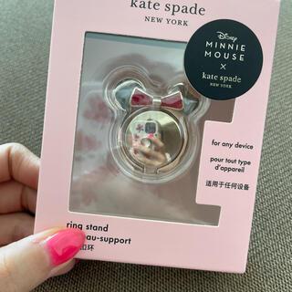 ケイトスペードニューヨーク(kate spade new york)の完売品♪ Kate spade Minnie コラボ リングスタンド(その他)