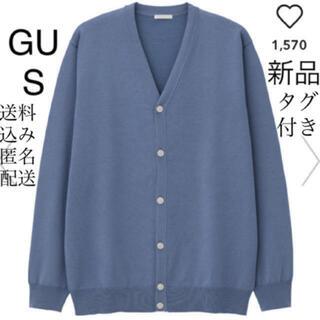 ジーユー(GU)の(475) 新品 GU S ファインゲージ Vネック カーディガン (長袖)(カーディガン)