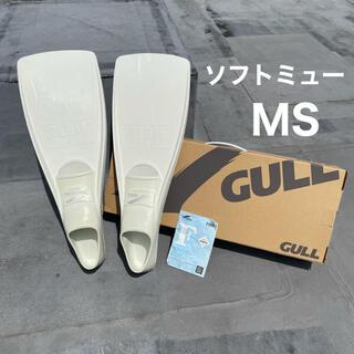 ガル(GULL)のGULL ガル ソフトミュー MSサイズ ホワイト フィン(マリン/スイミング)