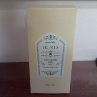 イグニス(IGNIS)の新品 イグニス ホワイトハーバルノーブルミルク(乳液/ミルク)