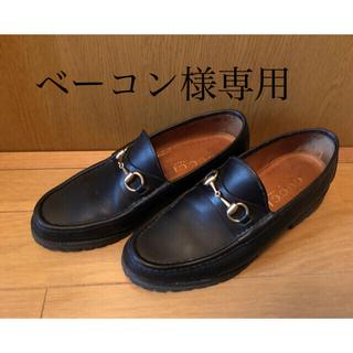 グッチ(Gucci)のベーコン様専用 GUCCI 革靴 ローファー(ドレス/ビジネス)