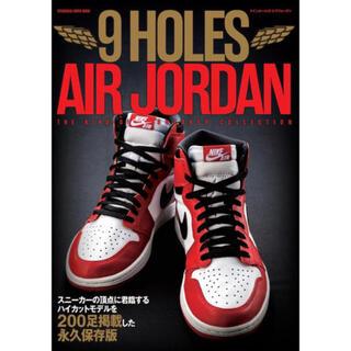 ナイキ(NIKE)のナインホールズ・エアジョーダン 9 Holes Air Jordan(趣味/スポーツ/実用)