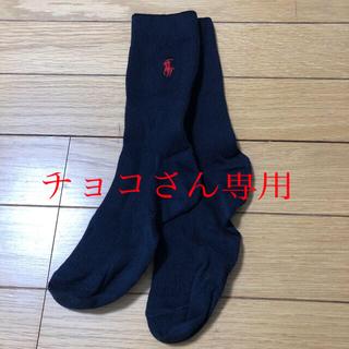 Ralph Lauren - ラルフローレン 靴下 19〜21