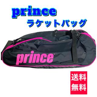 プリンス(Prince)のPrince(プリンス) ラケットバッグ6本入 ピンク SP261(バッグ)