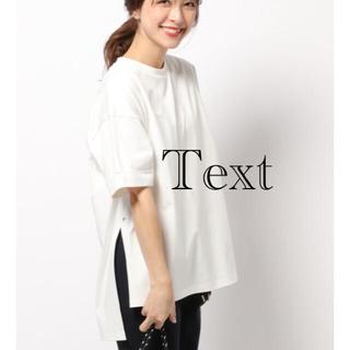バンヤードストーム(BARNYARDSTORM)のハイコンパクトスムースT ホワイト 半袖Tシャツ BARNYARDSTORM(Tシャツ(半袖/袖なし))