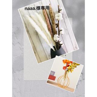 パンパスグラス10本(ホワイト)コットン一本とフラワーベース(ドライフラワー)