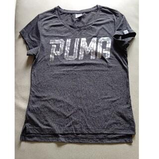 プーマ(PUMA)のキッズ/レディース プーマ Tシャツ 160/S(Tシャツ/カットソー)