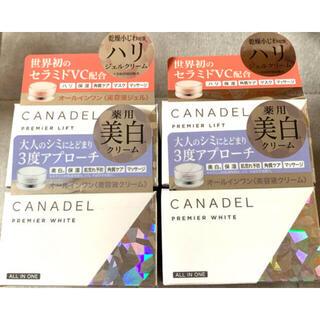 コバヤシセイヤク(小林製薬)の【お買い得セット】CANADEL カナデル 4個セット(オールインワン化粧品)