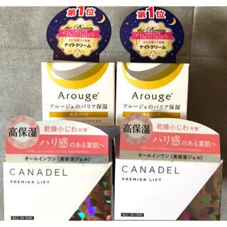 Arouge - 【お買い得セット】CANADELプレミアリフト+Arouge保湿パック4個セット