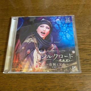 雪組 シルクロード公演CD(舞台/ミュージカル)