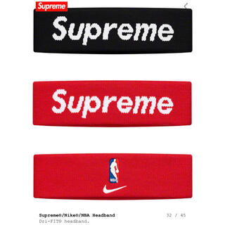 シュプリーム(Supreme)の★Supreme NIKE NBA headband 新品未使用オンライン購入(ヘアバンド)