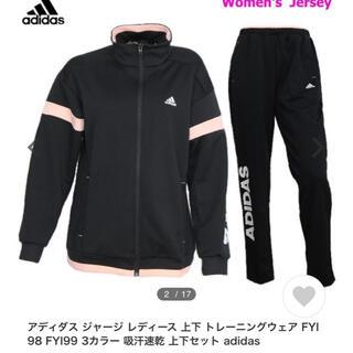 アディダス(adidas)のアディダス(その他)