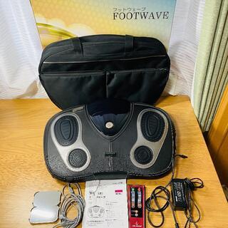 ラクマックス様専用 フットウェーブ 家庭用低周波治療器 マルタカ (マッサージ機)