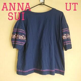 アナスイ(ANNA SUI)のアナスイ UT 半袖・リラックスフィット Lサイズ(Tシャツ(半袖/袖なし))