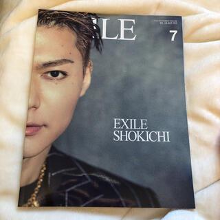 エグザイル トライブ(EXILE TRIBE)の月刊EXILE 7月号 2019年 SHOKICHI 抜きなし(音楽/芸能)
