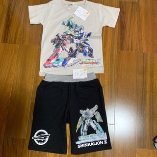 新品 シンカリオンZ 110 Tシャツ ハーフパンツ セット売り(Tシャツ/カットソー)