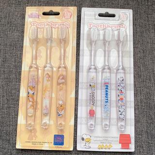 ディズニー(Disney)のスヌーピー 美女と野獣 ベル 歯ブラシ (計6本セット) SNOOPY(歯ブラシ/デンタルフロス)