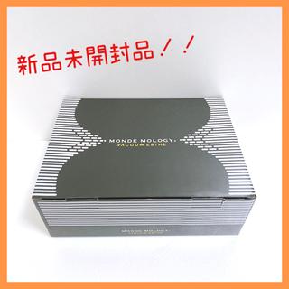 新品 自宅エステ 吸引 MM-VE0103B モンデモロジー バキュームエステ(ボディケア/エステ)