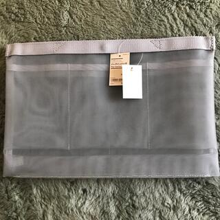 ムジルシリョウヒン(MUJI (無印良品))の無印良品 ナイロンメッシュ バッグインバッグ   グレー B5サイズ 新品 (その他)