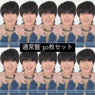 深澤辰哉 デタカ データカード 厚紙 Myojo smileメッセージカード(アイドルグッズ)