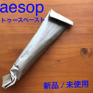 イソップ(Aesop)のaesop toothpaste イソップ トゥースペースト 歯磨き粉 (歯磨き粉)