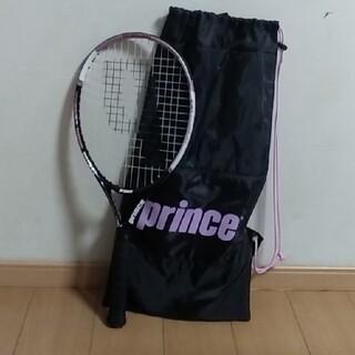 プリンス(Prince)のテニスラケット(バック入り)(ラケット)
