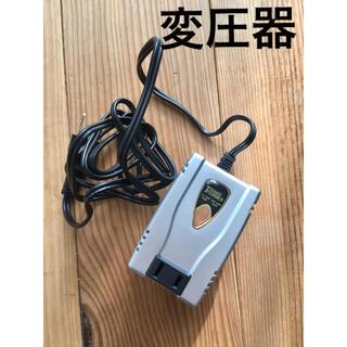 カシムラ(Kashimura)のカシムラ 変圧器 トランスフォーマー 海外充電 ダウントランス(変圧器/アダプター)