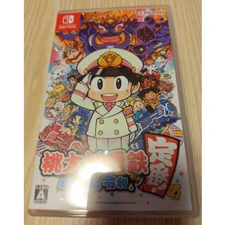 ニンテンドースイッチ(Nintendo Switch)の桃太郎電鉄 ~昭和 平成 令和も定番!~ Switch(家庭用ゲームソフト)