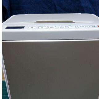 日立 - 日立ふとん乾燥機 アッとドライ