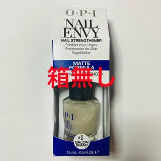 オーピーアイ(OPI)のOPI オーピーアイ NAIL ENVY ネイルエンビー マット 15ml箱無し(ネイルトップコート/ベースコート)