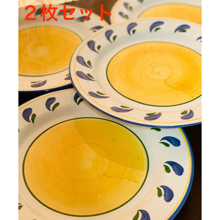 ルクルーゼ(LE CREUSET)のイタリアンやメキシカンにも❣️太陽のような南イタリア柄の大皿28cm4枚(食器)