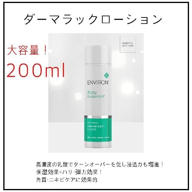 【きりん様専用】 コスメ/美容のスキンケア/基礎化粧品(フェイスクリーム)の商品写真