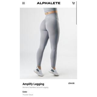 lululemon - ALPHELATE Amplify Legging Thunder Cloud