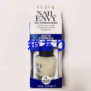 オーピーアイ(OPI)のOPI オーピーアイ NAIL ENVY ネイルエンビー マット 15ml 箱有(ネイルトップコート/ベースコート)