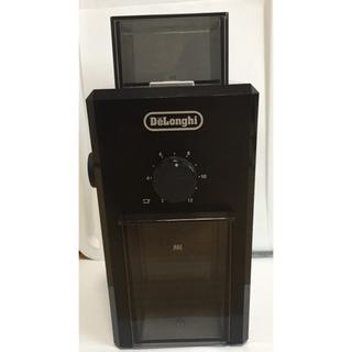 デロンギ(DeLonghi)のコーヒーミル 臼式 デロンギ KG79J(電動式コーヒーミル)