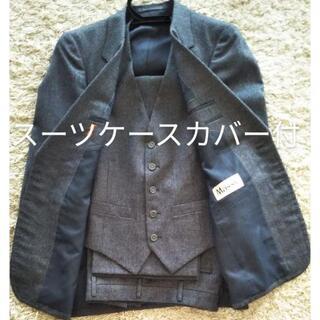 ユナイテッドアローズ(UNITED ARROWS)のMassy 3ピース スーツ セット ジャケット ベスト パンツ(その他)
