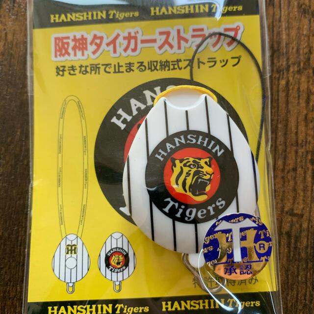 阪神タイガース(ハンシンタイガース)の[非売品]阪神タイガースストラップ スポーツ/アウトドアの野球(記念品/関連グッズ)の商品写真