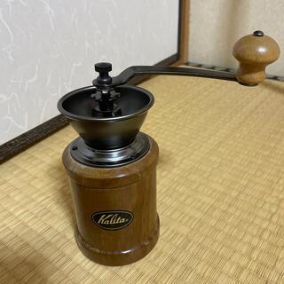 カリタ(CARITA)のカリタコーヒーミル(コーヒーメーカー)